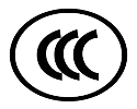 中国强制认证(CCC标志)
